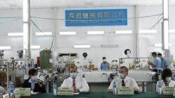 美國將與台灣舉辦高階經濟對話