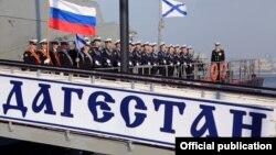Rusiya hərbi gəmisi