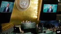 Presiden Obama saat menyampaikan sambutan di hadapan Sidang Majelis Umum PBB ke-70 di Markas Besar PBB, New York, 28 September 2015 (AP Photo/Mary Altaffer).