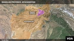 Bağlan vilayəti, Əfqanıstan