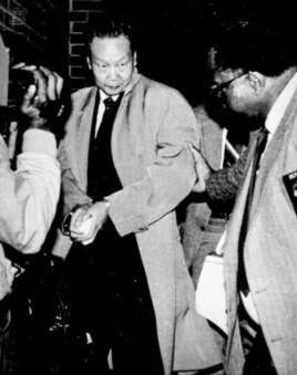 1985年11月22日晚上10点37分,金无怠被捕。