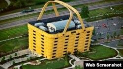 Nevark şəhərində yerləşən Longaberger Səbət Şirkətinin binası