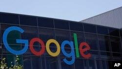 美國高科技跨國公司谷歌(Google)加州總部招牌。