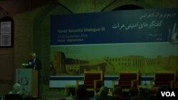 سومین کنفرانس بین المللی گفتگو های امنیتی هرات