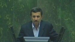 اختلاف دولت و منتقدانش بر سر ماجرای اختلاس سه هزار میلیارد تومانی