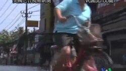 2011-11-06 美國之音視頻新聞: 泰國洪災死亡人數超過五百人