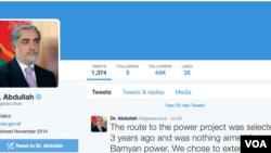 نمای فعلی تویتر آقای عبدالله