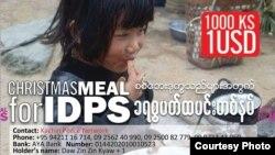 ခရစ္စမတ္ထမင္းတနပ္လွဴႏိုင္ဖို႔ ကခ်င္လူမႈအဖဲြ႔အစည္းေတြ စုဖြဲ႔ထားတဲ့Concern, Care and Contribute to IDPs NOW
