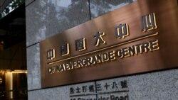 中國恆大和恆大物業暫停在港交所交易
