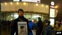 В Москве прошла серия пикетов в поддержку Таисии Осиповой