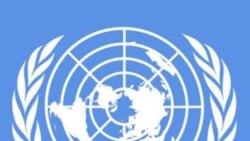 تهران از يک آژانس سازمان ملل برای دور زدن تحريم های آمريکا استفاده ميکند