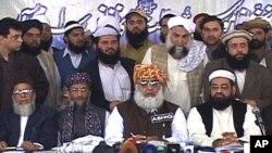 کانفرنس میں شریک مولانا فضل الرحمن اور دیگر مذہبی رہنما