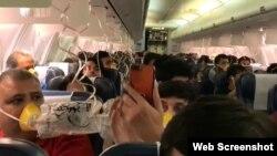 Indian Jet Airways flight -1