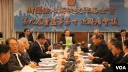 海基會第九屆董監事第十次聯席會議 (美國之音楊明拍攝)