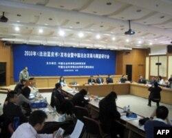 中国社科院2010年法治蓝皮书发布会现场