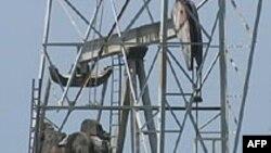 Shell, Petronas và hợp đồng khai thác dầu hỏa Iraq