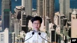2019年6月15日香港行政長官林鄭月娥舉行記者會。宣布暫緩《逃犯條例》修法.