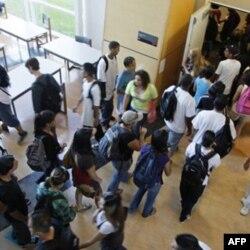 Američki studenti