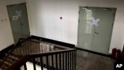 北京锡安教会被取缔后入口处被贴封条(资料照片)