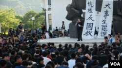 2012年,香港專上學生聯會發起全港大專學生罷課,要求當局撤回國民教育科。(資料圖片)