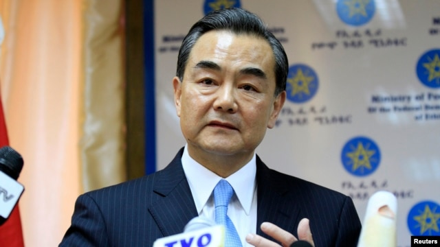 China's Foreign Minister Wang Yi addresses a news conference during his official visit to Ethiopia's capital Addis Ababa, Jan. 6, 2014.