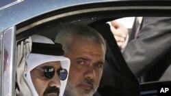 Qatar Emir in Gaza