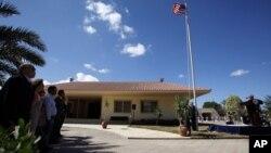 Посольство США в Ливии