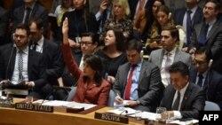 Голосування в Раді Безпеки ООН щодо запропонованої Росією резолюції про хімічну атаку в Сирії