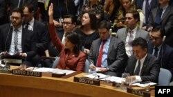 Vote au Conseil de sécurité de l'ONU à New York sur l'enquête des armes chimiques en Syrie, le 10 avril 2018.