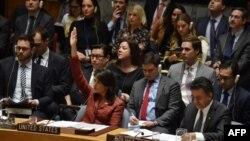 Lors d'une réunion de l'ONU sur l'enquête des armes chimiques, en Syrie, le 10 avril 2018.