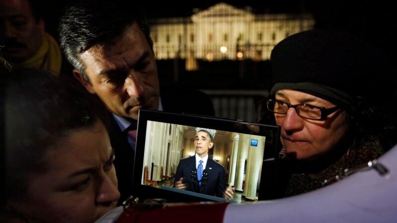 План Обамы: реакция иммигрантов