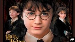 شہرہ آفاق' ہیری پوٹر' سیریزکی آخری فلم جمعہ کو ریلیز ہوگی