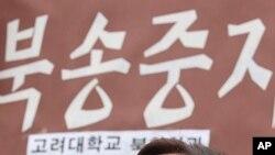 24일 탈북자 강제북송중지를 촉구하는 기자회견장에서 발언하는 탈북자.