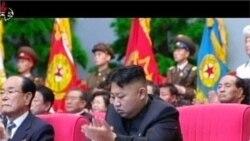 North Korea's celebration of army's 80th anniversary