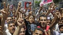 اعتراضات در یمن از سر گرفته می شود