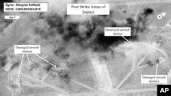 تصویری ماهواره ای از هدف موشک های توماهاک آمریکا