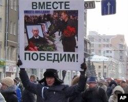 """2月4日莫斯科反政府游行标语:""""一起取得胜利"""""""