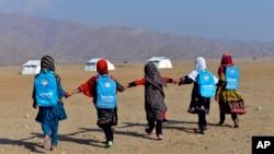 افغان بچے