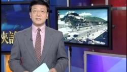 西藏一名藏族青年自焚