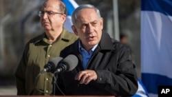 PM Israel Benjamin Netanyahu hari Minggu (29/11) memerintahkan pembekuan kontak dengan wakil-wakil Uni Eropa (foto: dok).