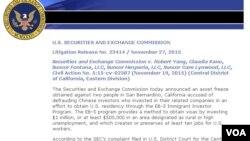 网络截图:美国证监会11月27日有关冻结罗伯特·杨和克罗地亚·卡诺资产的公告。