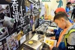 有參展商出版雨傘運動等香港政治書,吸引年輕讀者。(美國之音湯惠芸攝)