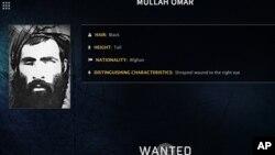 Poternica FBI-a za Mulom Omarom (arhiva)
