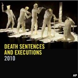 پاکستان میں سزائے موت کے مقدمات کی کارروائی پر تنقید