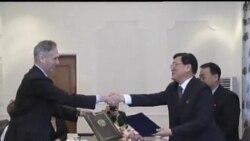 2012-01-16 粵語新聞: 美聯社在北韓設立分社