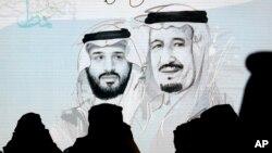 Gambar Raja Arab Saudi, King Salman (kanan), dan Putra Mahkota Mohammed bin Salman, 28 Oktober 2019. (Foto: dok).