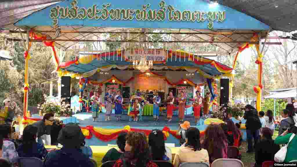 Lao New Year - Wat Lao Catlett