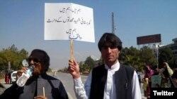 افضل کوہستانی کی ایک فائل تصویر جو ان کے قتل کے بعد سوشل میڈیا پر شیئر کی جا رہی ہے۔