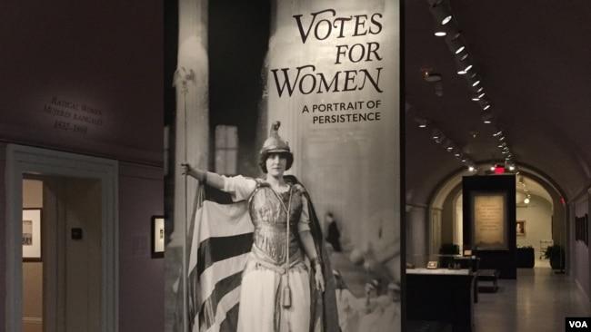 """资料照:国家肖像画廊的""""妇女投票""""展览"""