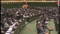 اولین روز بررسی صلاحیت کابینه پیشنهادی حسن روحانی